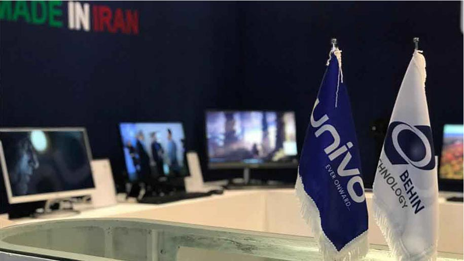 آشنایی با محصولات سازمانی ساخت ایران شرکت بهین تکنولوژی