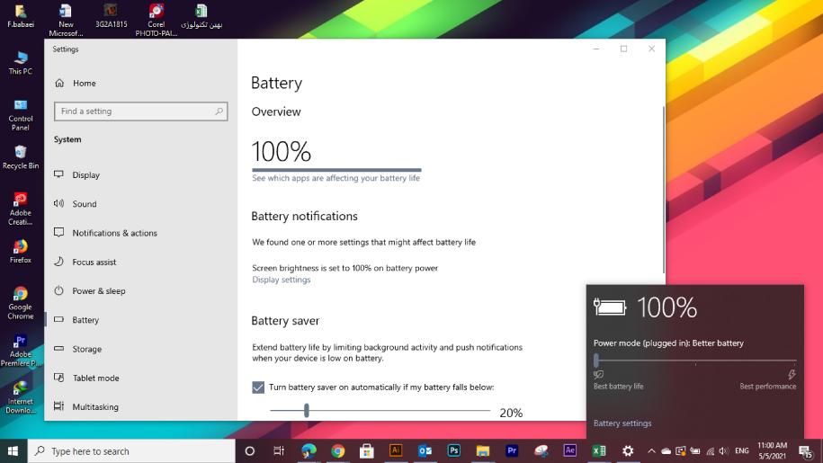 مصرف باتری لپ تاپ